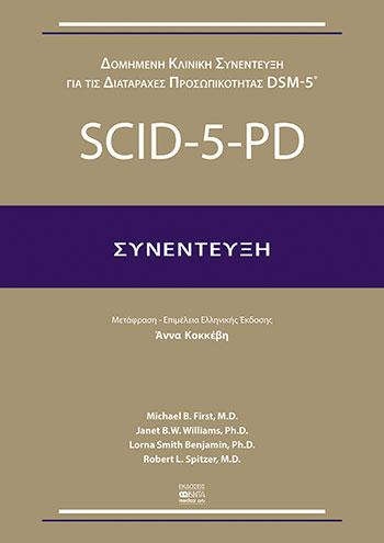 SCID-5-PD-Synedefksi