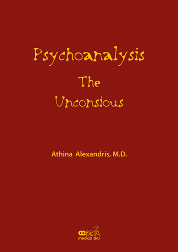 Psychoanalysis: The Unconscious